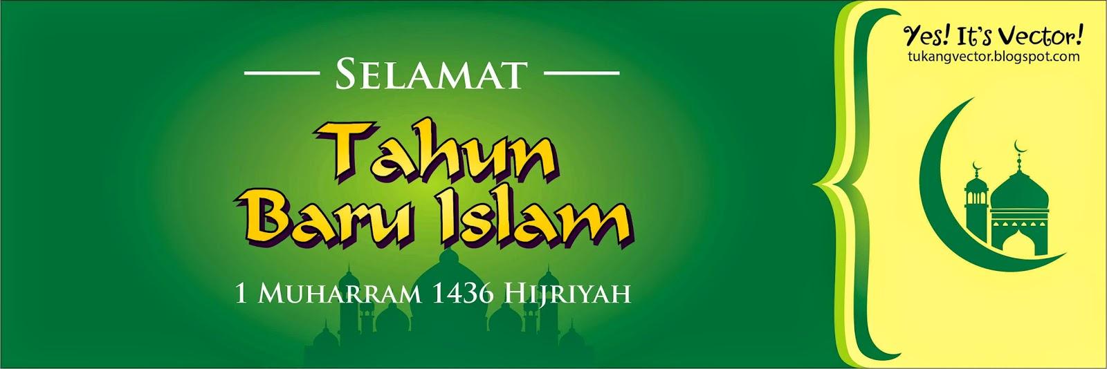 MI HAYATUL ISLAM: DOWNLOAD TEMPLATE BANNER TAHUN BARU ...