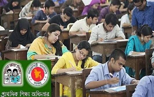 Primary Assistant Teacher Job Exam Date 2019  প্রাথমিক সহকারী শিক্ষক চাকরির পরীক্ষার তারিখ 2019  SamTipsBD