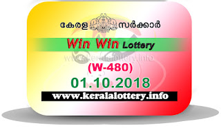 "KeralaLottery.info, ""kerala lottery result 1 10 2018 Win Win W 480"", kerala lottery result 01-10-2018, win win lottery results, kerala lottery result today win win, win win lottery result, kerala lottery result win win today, kerala lottery win win today result, win winkerala lottery result, win win lottery W 480 results 1-10-2018, win win lottery w-480, live win win lottery W-480, 1.10.2018, win win lottery, kerala lottery today result win win, win win lottery (W-480) 01/10/2018, today win win lottery result, win win lottery today result 1-10-2018, win win lottery results today 1 10 2018, kerala lottery result 01.10.2018 win-win lottery w 480, win win lottery, win win lottery today result, win win lottery result yesterday, winwin lottery w-480, win win lottery 1.10.2018 today kerala lottery result win win, kerala lottery results today win win, win win lottery today, today lottery result win win, win win lottery result today, kerala lottery result live, kerala lottery bumper result, kerala lottery result yesterday, kerala lottery result today, kerala online lottery results, kerala lottery draw, kerala lottery results, kerala state lottery today, kerala lottare, kerala lottery result, lottery today, kerala lottery today draw result, kerala lottery online purchase, kerala lottery online buy, buy kerala lottery online, kerala lottery tomorrow prediction lucky winning guessing number, kerala lottery, kl result,  yesterday lottery results, lotteries results, keralalotteries, kerala lottery, keralalotteryresult, kerala lottery result, kerala lottery result live, kerala lottery today, kerala lottery result today, kerala lottery"