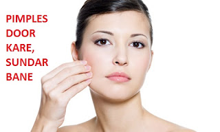 Pimples Door Karne ke 7 Aasan Gharelu Tarike