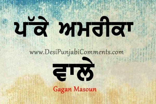 Pakke Amreeka Wale USA Punjabi Whatsapp Status