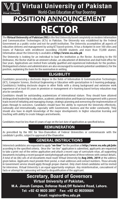 Virtual University (VU) of Pakistan Jobs 2019