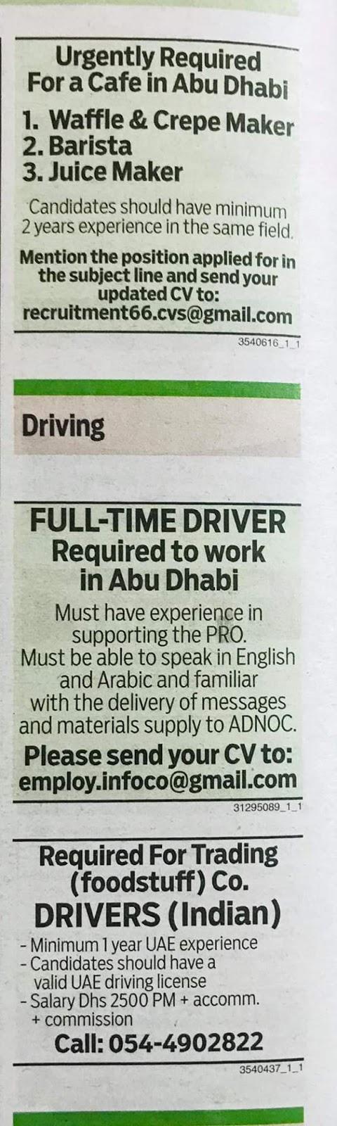 gulf news jobs classifieds 26/11/2018 - وظائف شاغرة فى الامارات