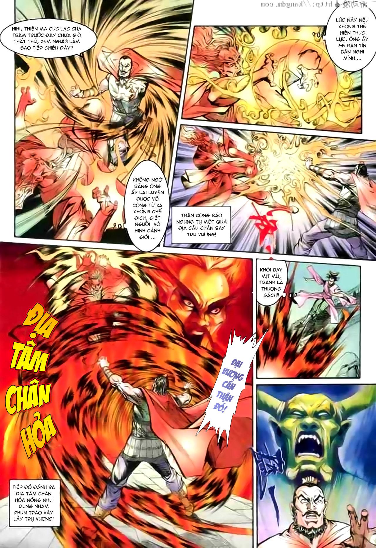 Cơ Phát Khai Chu Bản chapter 132 trang 17