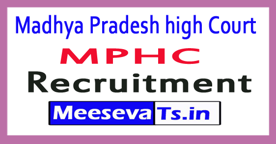 MP High Court Recruitment 2018