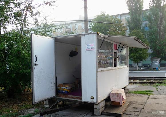 Авдеевка. Продуктовый киоск на Центральном проспекте