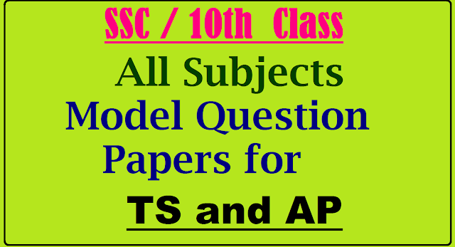 Class X Model Question Papers of All Subjects|SAMPLE QUESTION PAPER CLASS X SUMMATIVE ASSESSMENT II |AP 10th SSC CCE Model All Subjects 80 Marks Exam Papers 2016-17|CCE MODEL PAPERS FOR SSC STUDENTS | 80 MARKS ALL PAPERS EM & TM | FOR ANDHRA PRADESH STATE STUDENTS| Download AP SSC/10th Class CCE Model Papers| SSC 10th Class New Syllabus Model Papers| Telangana 10th Latest Model Questions Paper Download 2017| AP 10th Class CCE Pattern Model Question Papers| SAMPLE QUESTION PAPER CLASS X SUMMATIVE ASSESSMENT | SSC All Question Paper‎/2017/02/ts-and-ap-ssc-10th-class-all-subjects-model-Question-papers-cce-method.html