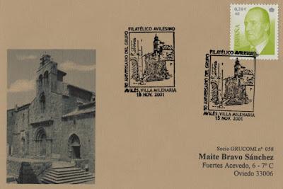 Tarjeta del 50 aniversario del Grupo Filatélico Avilesino: Avilés Villa Milenaria, Iglesia de San Francisco