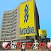 Nava Textura Banco Do Brasil MTA
