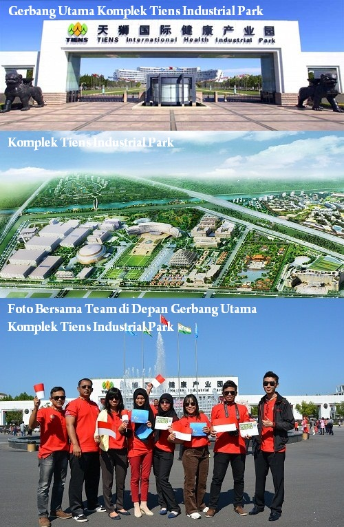Tiens International Health Industrial Park