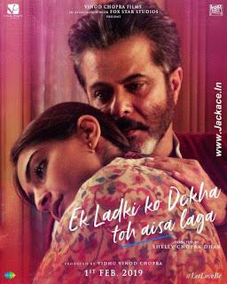 Ek Ladki Ko Dekha Toh Aisa Laga (ELKDTAL) First Look Poster 5