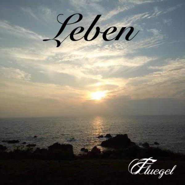 [Album] Fluegel – Leben (2015.12.24/MP3/RAR)