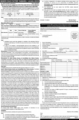 MCF Raebareli Recruitment 2017 rcf.indianrailways.gov.in Interview