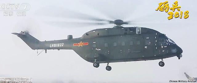 Resultado de imagen para Z-8L