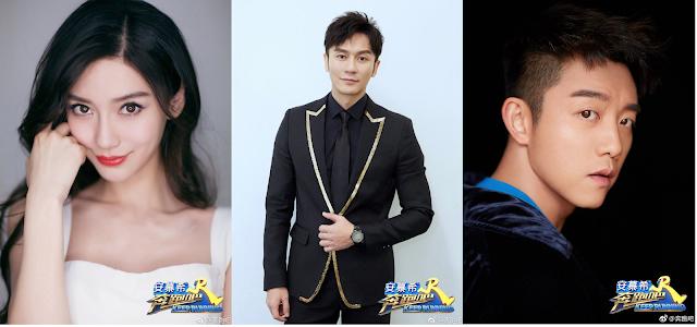 Angelababy Ryan Zheng Li Chen remain in keep running