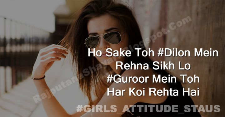 1000 Latest Cute Attitude Status Quotes For Girls Rajputana Shayari