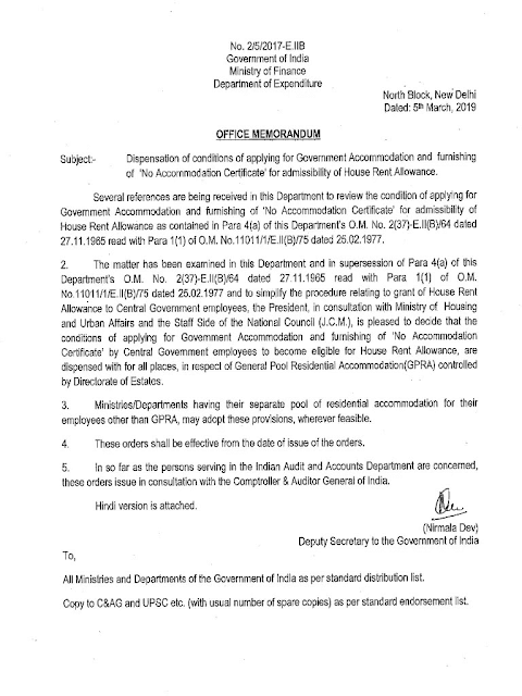 dispensation-of-conditions-of-applying-for-government-accommodation-doe-order-dt-5.3.19