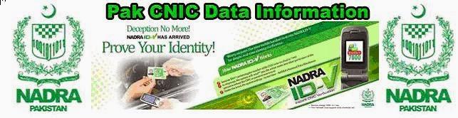 Find Online CNIC Bio Data In Pakistan ~ Interesting Information
