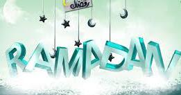 Apakah Penetapan Satu Ramadhan Antara Pemerintah Dan Muhamadiyah kali ini Sama?