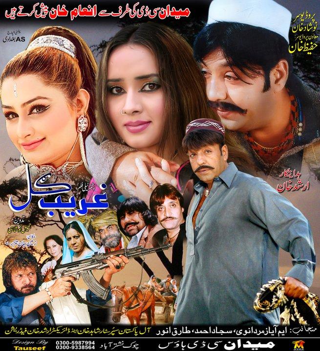 Pashto Songs: Pashto Tele