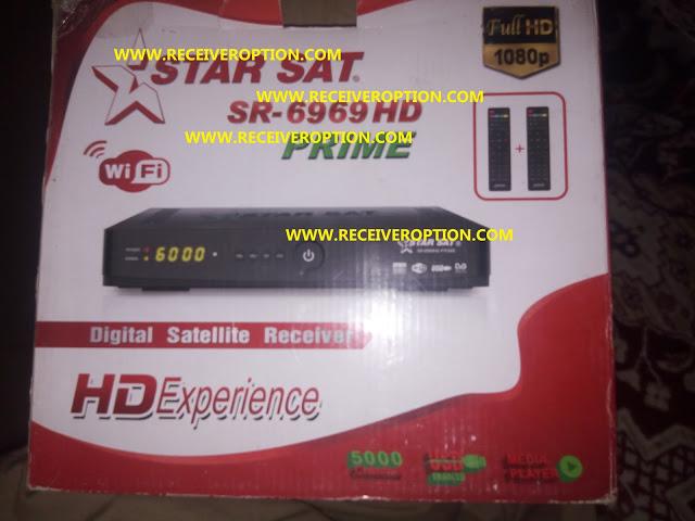STAR SAT SR-6969 HD PRIME POWERVU KEY NEW SOFTWARE