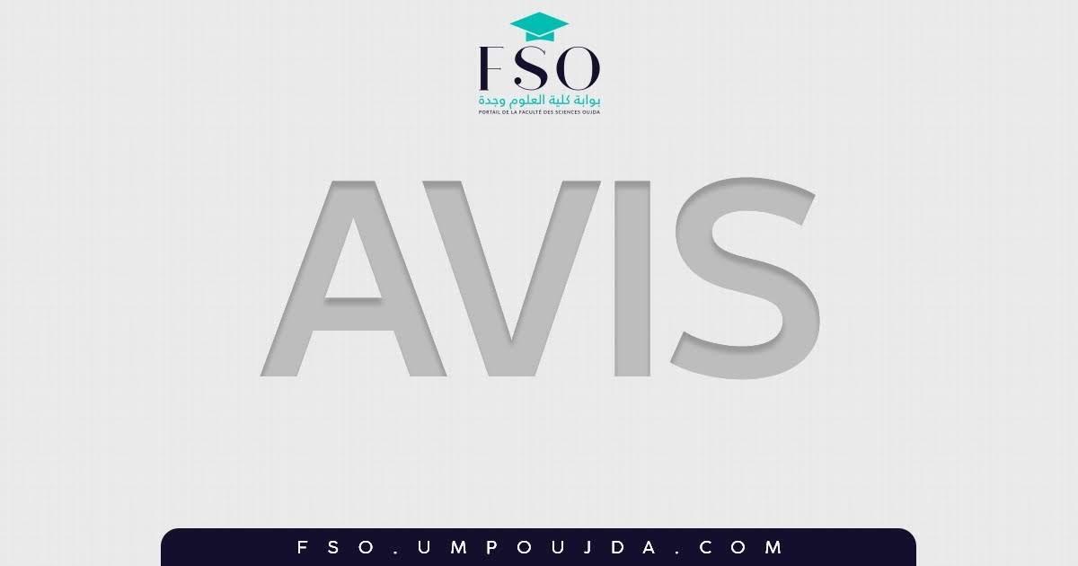 AVIS : Dernier délai pour le réinscription - session du printemps 2018/2019