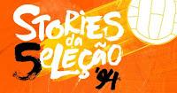 Promoção Gol Stories da Seleção golstoriesdaselecao.com.br