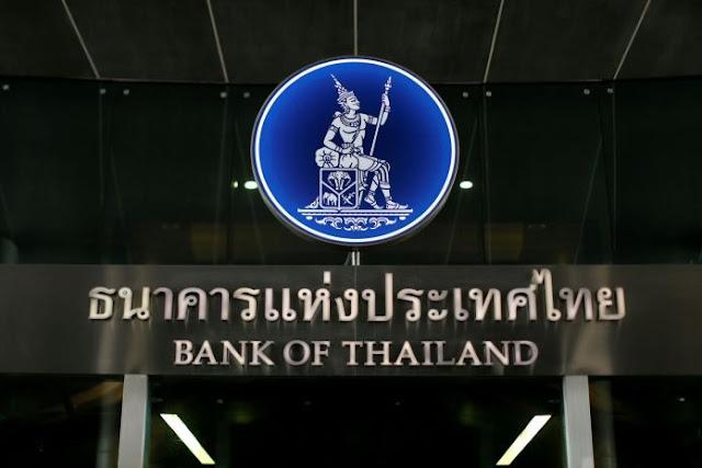Thái Lan chính thức quy định tiền điện tử là tài sản