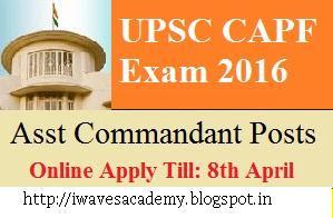 UPSC CAPF(ASSISTANT COMMANDANT)