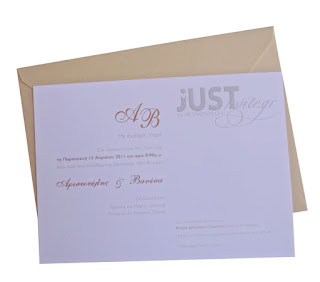 wedding invitations for orthodox weddings