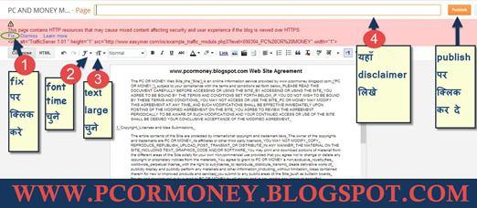 blogger-me-login-kare-page-par-click-kare-fix-par-click-kare-font-select-kare-publish-par-click-kare-disclaimer-page-ban-jayga