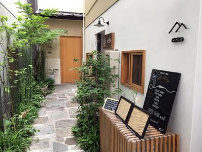 asipai KYOTO + HIBI COFFEE KYOTO