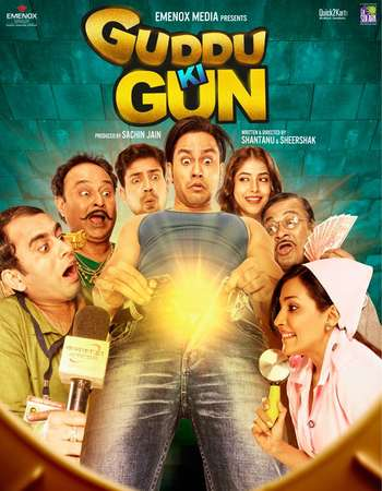 Poster Of Guddu Ki Gun 2015 Hindi 450MB DVDRip 720p ESubs HEVC Watch Online Free Download Worldfree4u