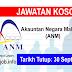 Job Vacancy at Akauntan Negara Malaysia (ANM)