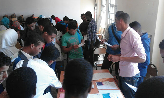 تازارين: التوجيه السليم خطوة في مستقبل ناجح شعار نشاط توجيهي لفائدة التلاميذ