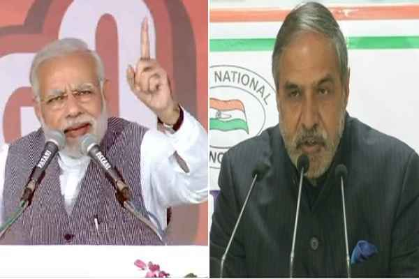 modi-right-congress-accepted-diner-party-for-pakistani-leader-given