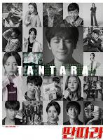 Drama Korea Entertainer Subtitle Indonesia