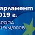 """ПРЕДАВАНЕТО """"#EВРОПА"""" СЕ ЗАВРЪЩА В ЕФИРА НА БНТ"""