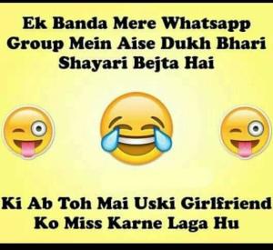 Funny Shayari, Funny Jokes