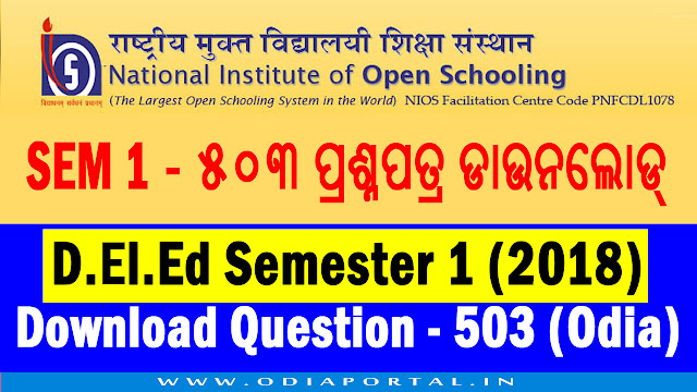 NIOS D.El.Ed: Semester 1 (2018) - 503 - Download Question paper (Odia), 503 (Learning Languages at Elementary Level)