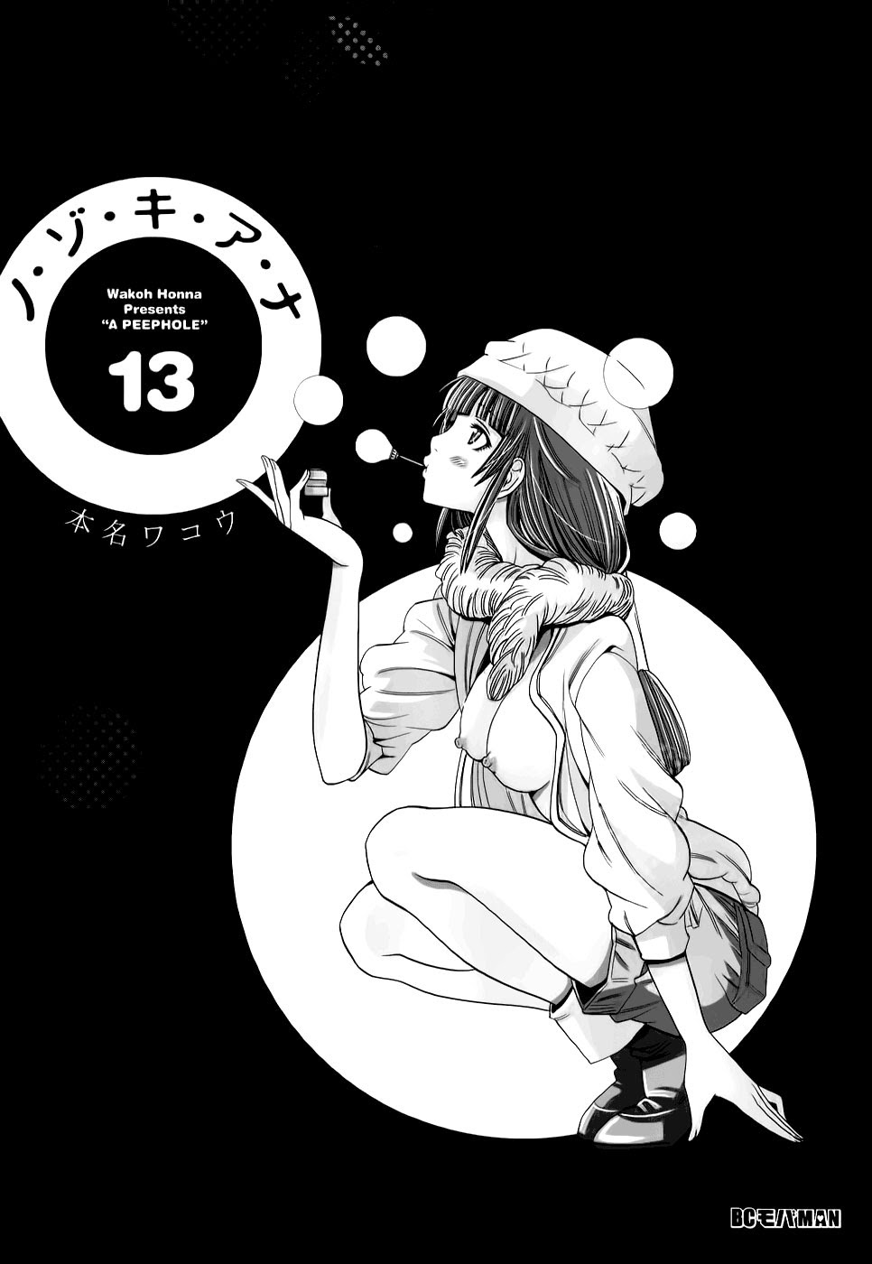 Nozoki Ana chap 109 - Trang 6