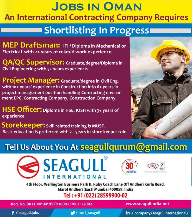AN INTERNATIONAL CONTRACTING COMPANY REQUIRES FOR OMAN