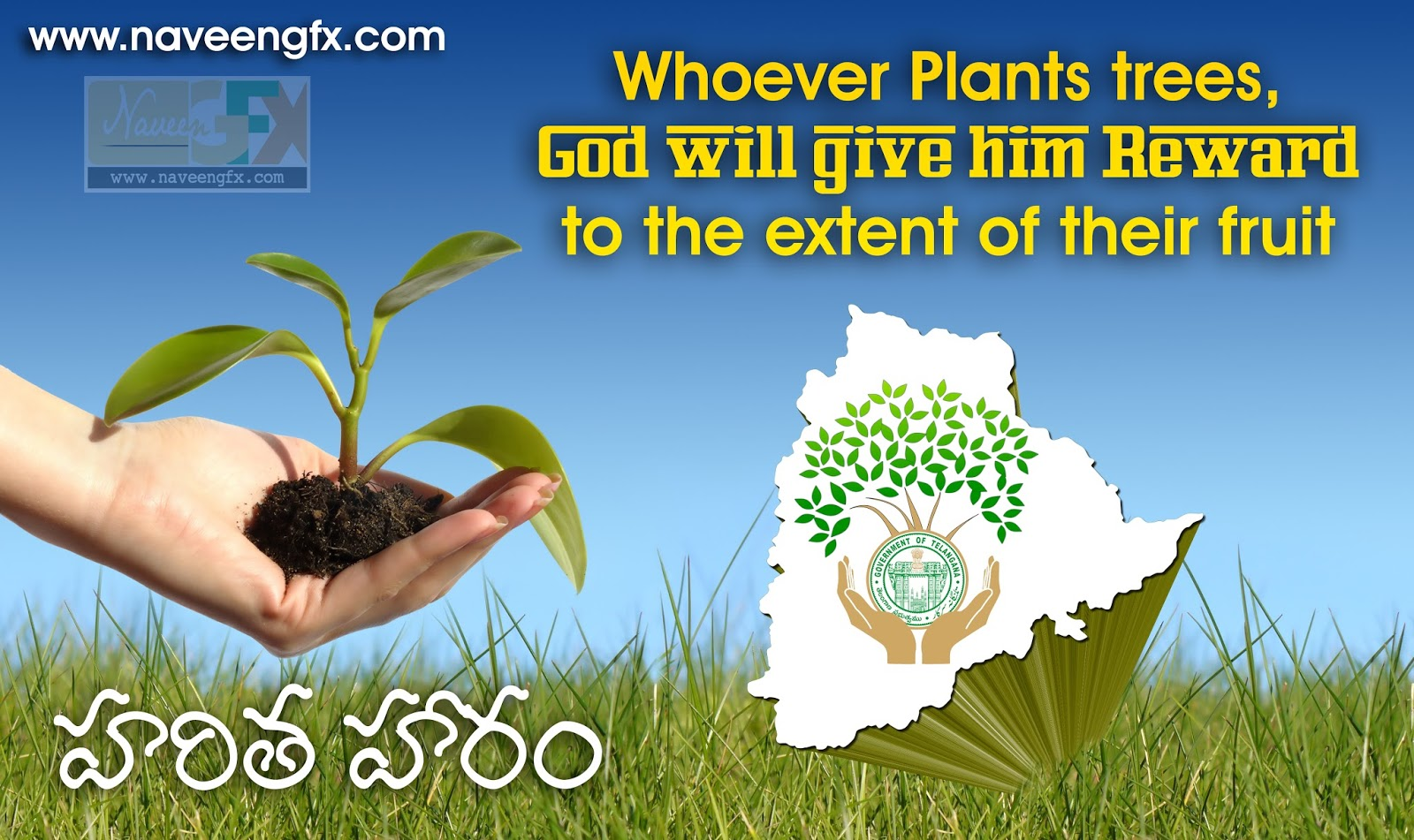 haritha haram logo quotes and pictures | naveengfx
