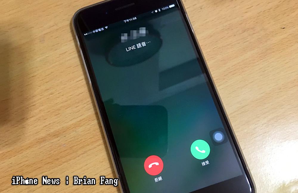 line 電話