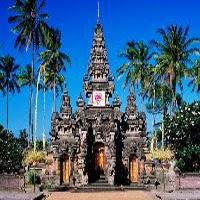 Art Center Bali