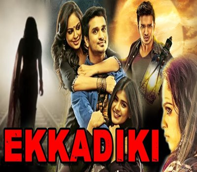 new movies 2017 hindi download