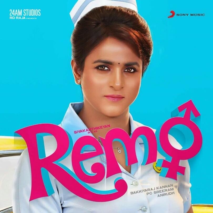 Keerthy Suresh, Sivakarthikeyan New Upcoming tamil movie Remo poster, Aditi Rao Hydari images movie