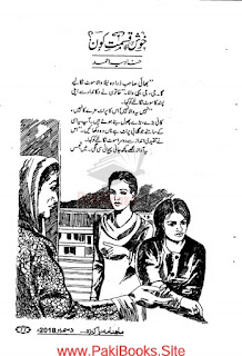 Khushkismat Kon By Hanadia Ahmed