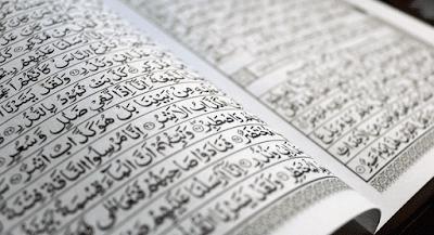 tampilan alquran dalam ayat yang sering digunakan orang menggaji