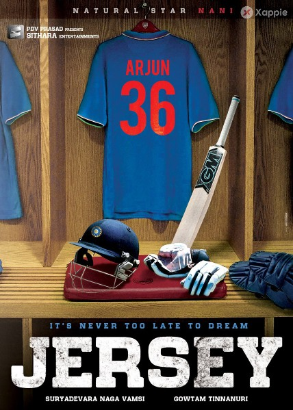 Jersey next upcoming movie first look, Poster of Nani download first look Poster, release date